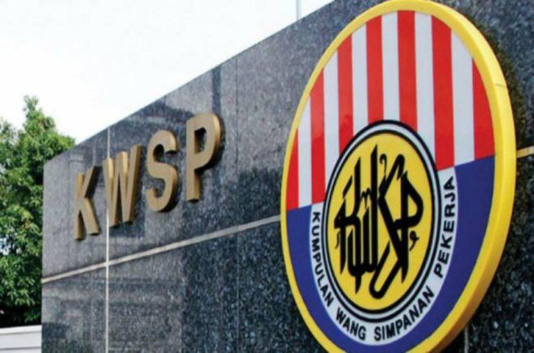Melabur Unit Amanah Menggunakan Akaun 1 KWSP   Secara Online